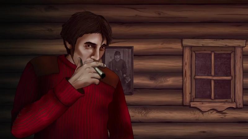 КиШ - Лесник (Анимационный клип)