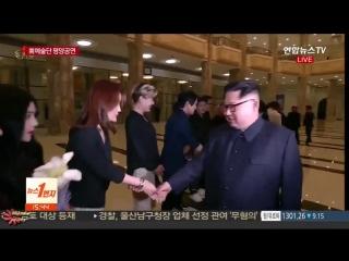 180402 Red Velvet @  Pyongyang Concerts: 'Inter-Korean' in East Pyongyang Grand Theatre