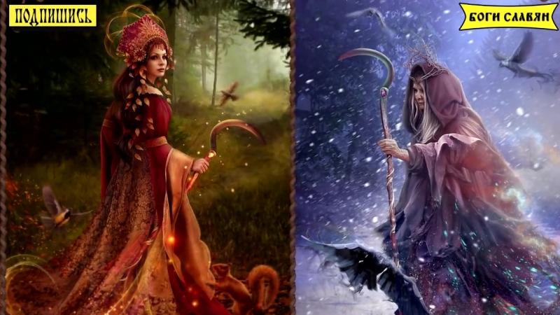 Боги славян- Мара - богиня смерти.