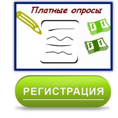 oprosez.blogspot.com/