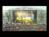 Нашествие 2013   Выступление группы Король и Шут киш