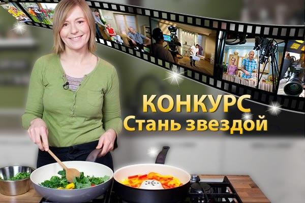 http://cs312822.vk.me/v312822327/e63/h3eBr8T6Kag.jpg