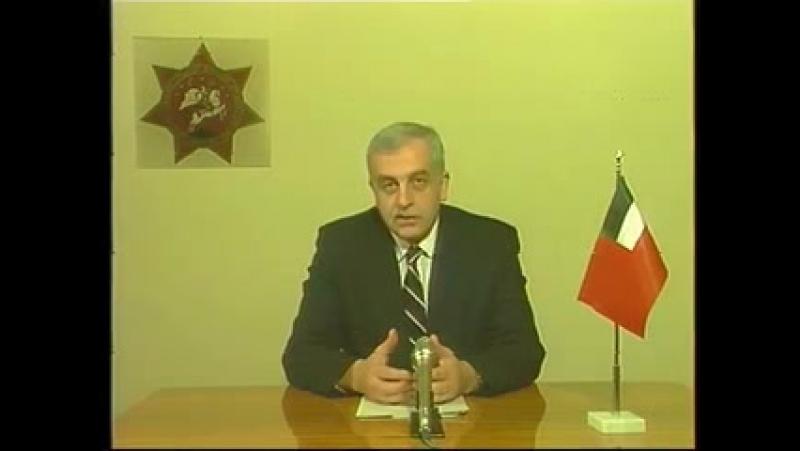 საქართველოს რესპუბლიკის უზენაესი საბჭოს თავმჯდომარის ზვიად გამსახურდიას საახალწლო მიმართვა [31.12.1990]