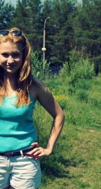 Полина Полина, 12 июля , Волгодонск, id133985022