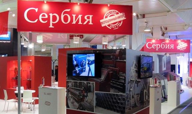 Simi вошла в десятку самых активных сербских компаний на выставке YugBuild