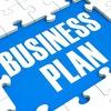 Бизнес план Екатеринбург
