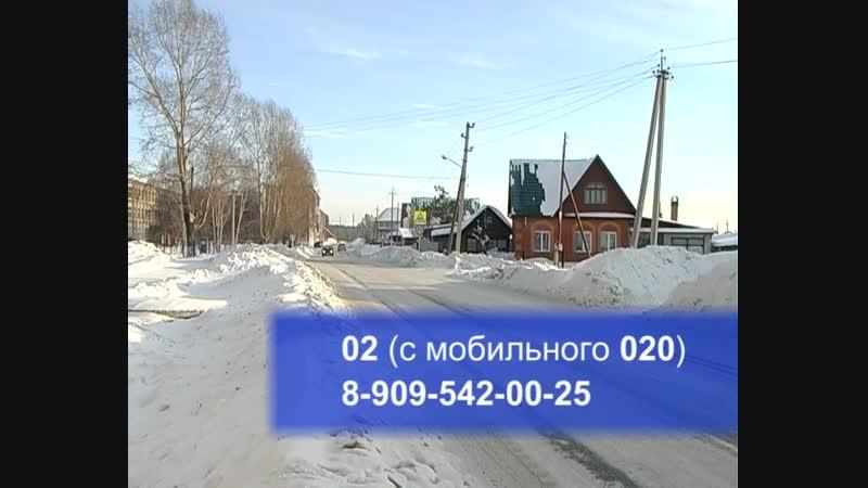 ГИБДД ищет очевидцев наезда на пешехода 10 го января на улице Фурманова Водитель скрылся с места происшествия