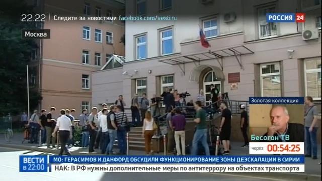 Новости на Россия 24 • Улюкаева оставили под домашним арестом до 27 января