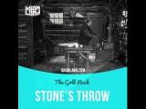 Идиомы в кино: Stone's throw (