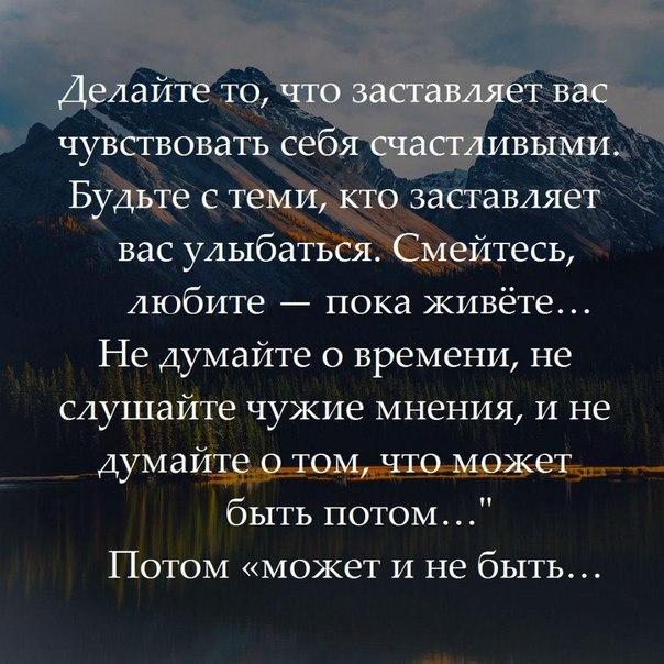 Фото №456240410 со страницы Ольги Васильевой