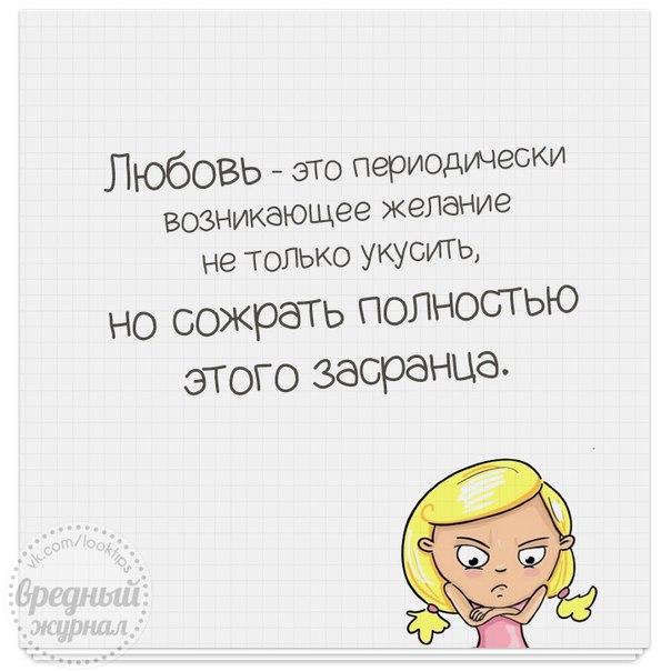 http://cs635102.vk.me/v635102666/67b7/3A7_uXnRbmg.jpg