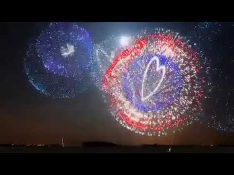 Le Japon teste les premiers feux d'artifice avec Design