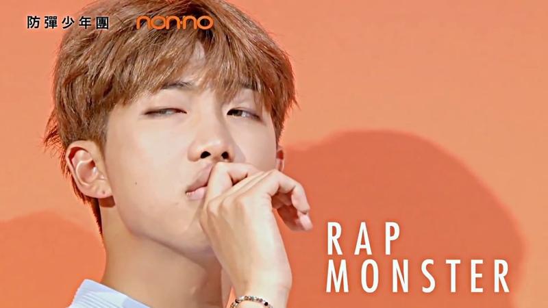 RMNamjoon - Sexy Moments 2