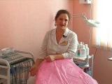 Мезотерапия в центре Доктор Борменталь. Наш тел. 236-99-09