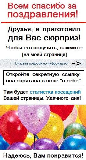 Василий Иванов, Новоузенск - фото №1