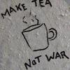 вода для чая.