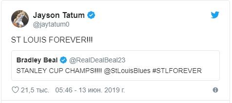 Джейсон Тейтум обрадовался победе «Сент-Луиса» и вызвал недовольство болельщиков «Бостона»