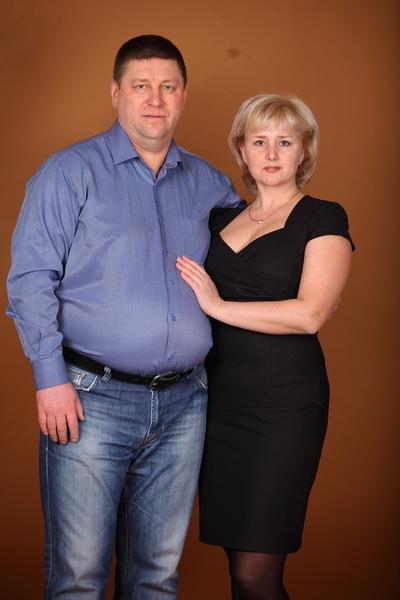 Светлана Козина, 15 января 1979, Альметьевск, id125430590