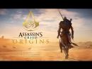 RUS PC Assassin's Creed Origins Истоки ➤ Прохождение 12 ➤ НОВЫЙ АССАСИН В ЕГИПТЕ 18