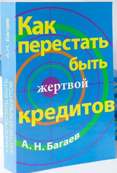 Юридическо Финансовыерешения, Москва, id191404857