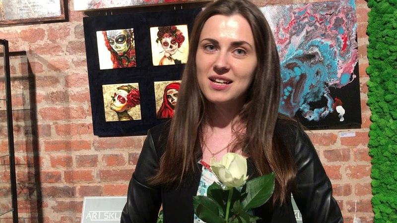 Видео отзыв Екатерины Наумкиной
