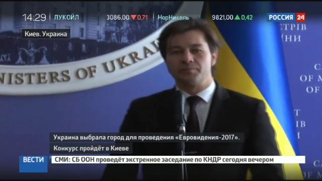Новости на Россия 24 • Саакашвили не удалось отобрать Евровидение у Кличко