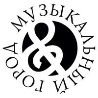 Логотип Музыкальный Город