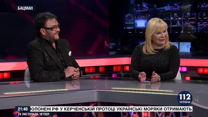 Виталий и Светлана Билоножко в программе БАЦМАН (2018)
