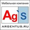 ARGENTUS Мебель