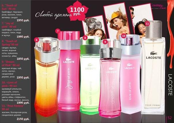 Фото - парфюмерия и косметика ! розница по оптовым ценам! (купить, продать - 11 september 2015 - blog - capo-fadeev.