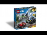 LEGO® City Police 60172   Преследване по черен път