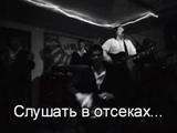 G E R A L D I K A - РОК-ИГРОК .wmv