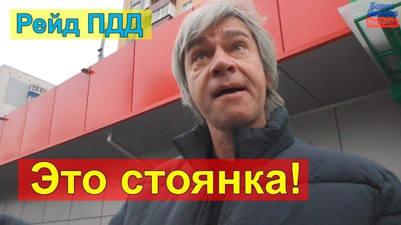 ♐Рейд Тротуар Войковская | Нарушители ПДД едут в магазин пятерочка | Стопхам Помощник Москвы♐