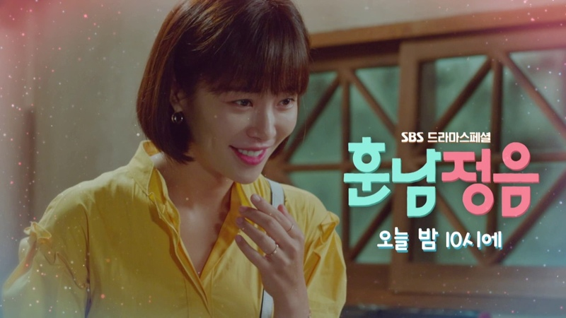 SBS [훈남정음] - 18년 7월 12일(목) 예고 / 'The Undateables' Preview