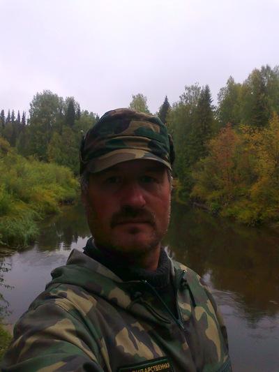 Валерий Карманов, 14 октября , Киев, id117959069