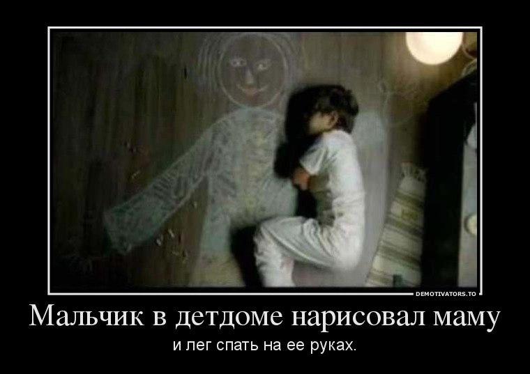 Кончилась, статус за его боль за его слезы каждого накажет всевышний хлопнул ладоши: Десять