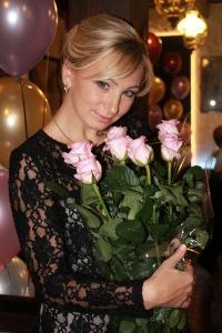 Елена Бабичук, 4 октября 1982, Днепропетровск, id86525700