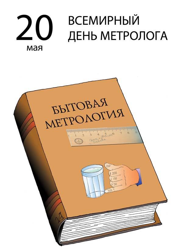 https://pp.userapi.com/c7004/v7004579/609c4/KN-UPvo8Edo.jpg