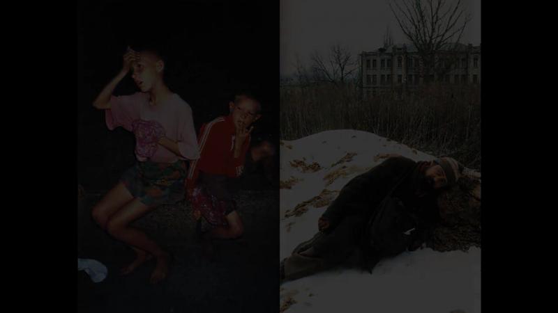 Борис Михайлов - Case History