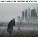 Дмитрий Поляченко фото #26