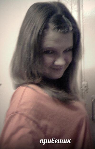 Диана Поцелуйкина, 5 декабря , Качканар, id189673295