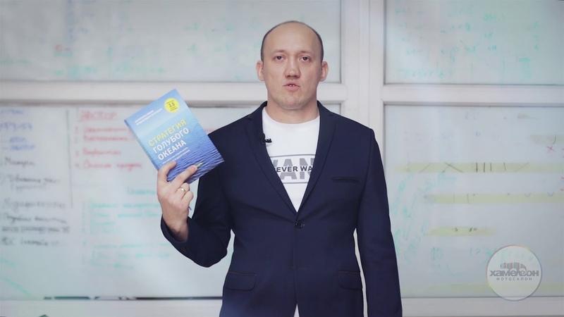 Хамелеон Сеть Фотосалонов ФРАНШИЗА