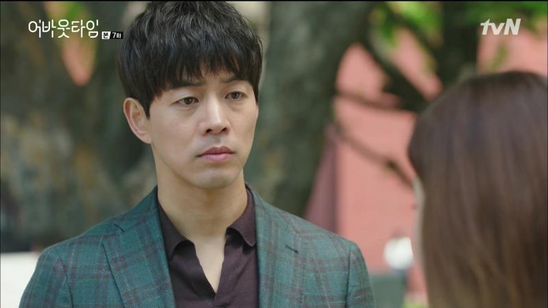 [tvN] 어바웃 타임About Time .E07.180611