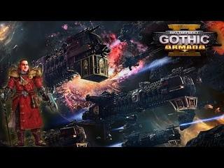 [18+] Шон играет в Battlefleet Gothic Armada 2 - стрим 9 (PC, 2019)