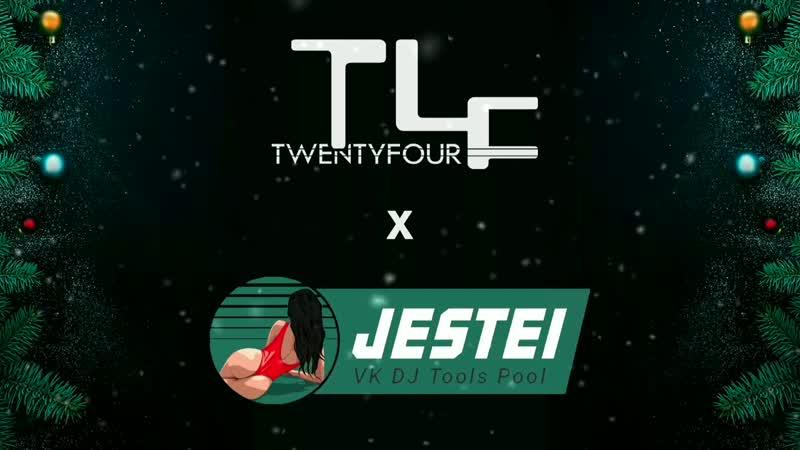 Jestei Pool - Twenty Four New Year Edit 🎄
