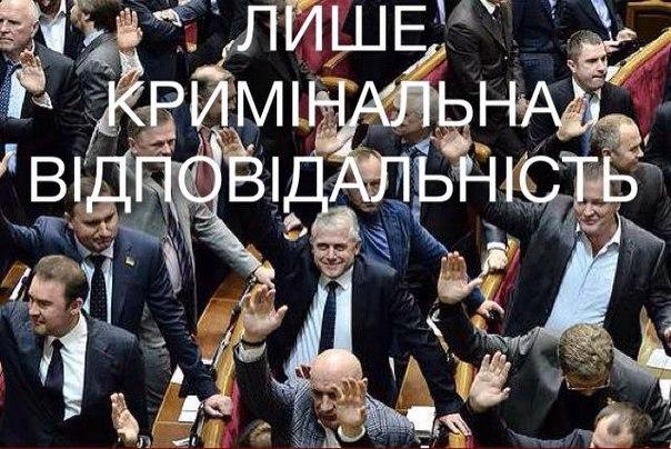 В Киеве состоялась встреча Трехсторонней контактной группы по Донбассу - Цензор.НЕТ 6139