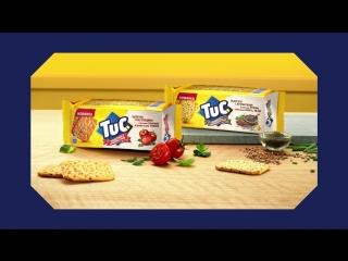 Сразу два новых вкуса TUC для тебя и твоих друзей!