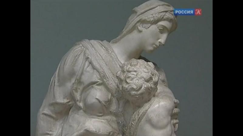Пятое измерение (36) Валентин Юдашкин. Мода в пространстве искусства (2013)