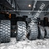 Шины грузовые/ для спецтехники /крупногабаритные