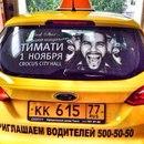 Эйс Хатаев фото #16